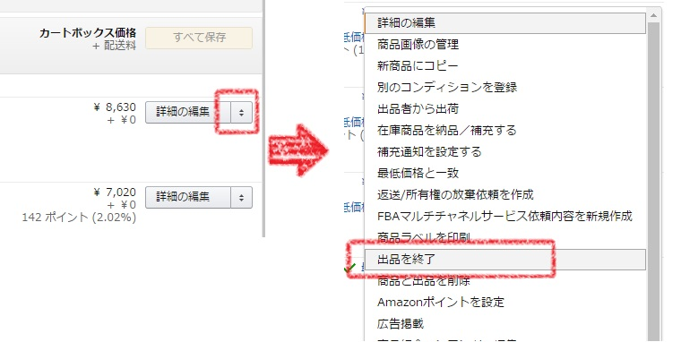 f:id:hira-kyoko:20170328115549j:plain