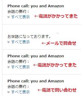 f:id:hira-kyoko:20170328120907j:plain