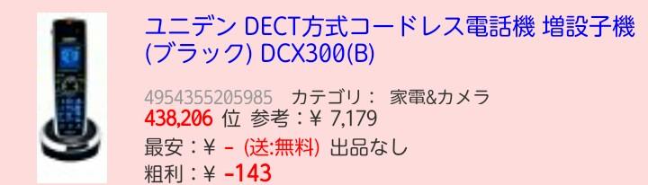 f:id:hira-kyoko:20170330190543j:plain