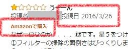 f:id:hira-kyoko:20170401090924j:plain