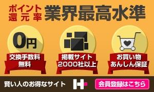 f:id:hira-kyoko:20170517144929j:plain