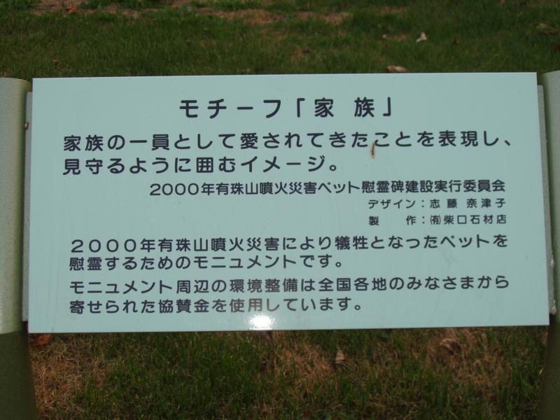 20060924165712