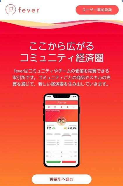 f:id:hira2shiatsu:20180129171538j:image
