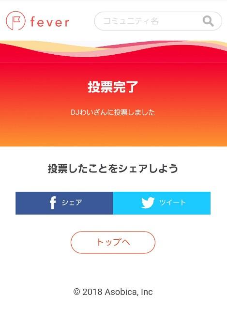f:id:hira2shiatsu:20180129171610j:image