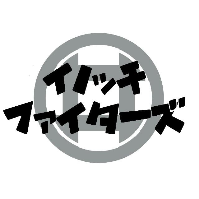 f:id:hira2shiatsu:20180216183605j:image