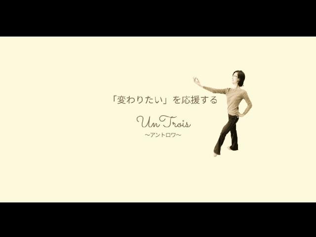f:id:hira2shiatsu:20180216184417j:image