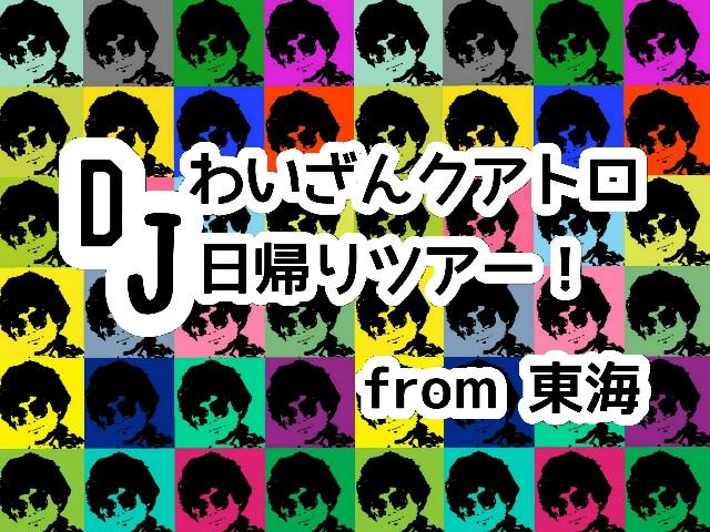 f:id:hira2shiatsu:20180216184956j:image