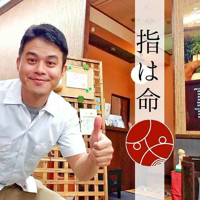 f:id:hira2shiatsu:20180925100915j:image