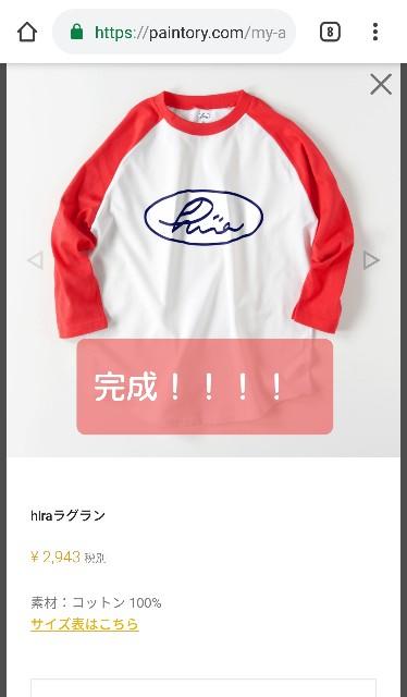 f:id:hira2shiatsu:20181002001010j:image