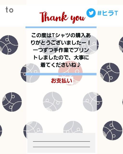 f:id:hira2shiatsu:20181019121021j:image