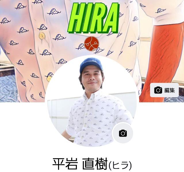 f:id:hira2shiatsu:20181019123937j:image