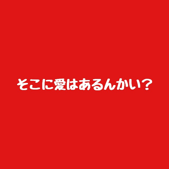 f:id:hira2shiatsu:20181024111038j:image