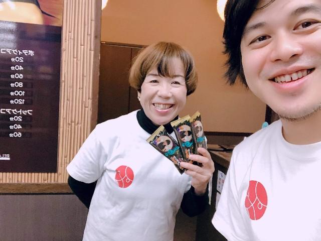 f:id:hira2shiatsu:20181026225858j:image