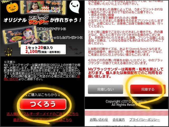 f:id:hira2shiatsu:20181027171954j:image