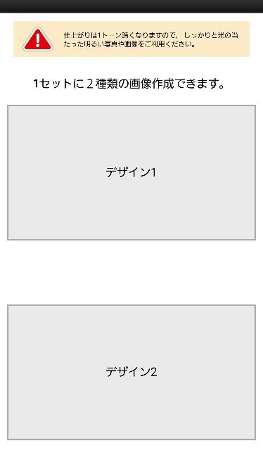 f:id:hira2shiatsu:20181027172234j:image