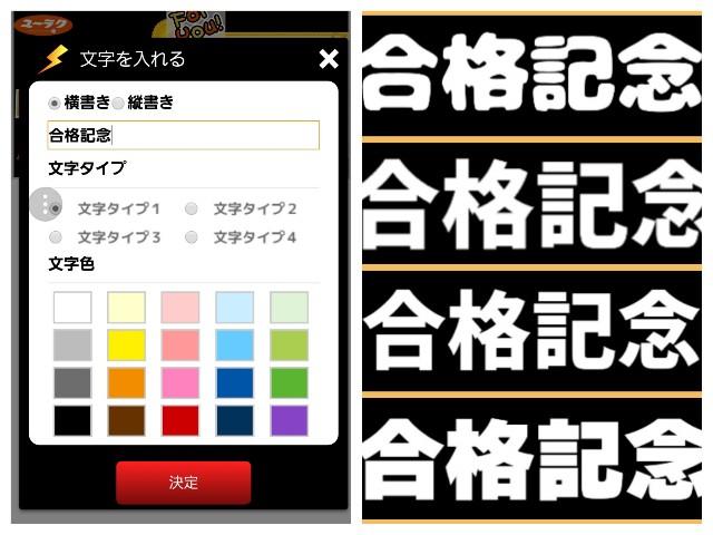 f:id:hira2shiatsu:20181027173024j:image