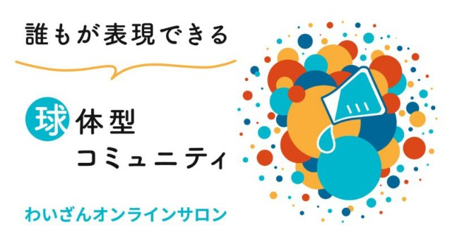 f:id:hira2shiatsu:20181226083247j:image