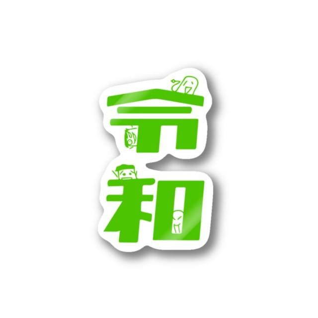 f:id:hira2shiatsu:20190401230744j:image