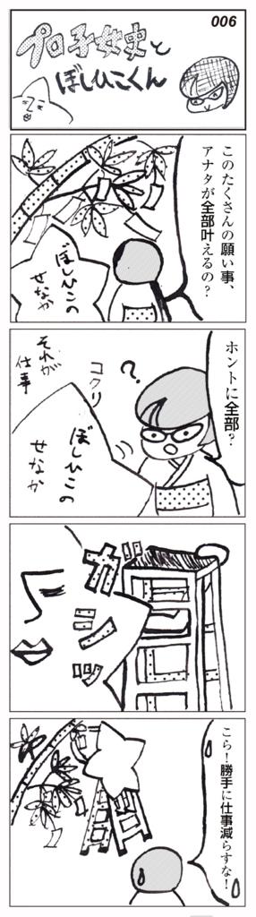 f:id:hira2shin:20160705205105j:plain