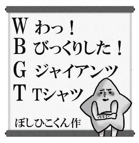 f:id:hira2shin:20160705211107j:plain
