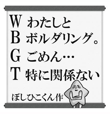 f:id:hira2shin:20160705211128j:plain