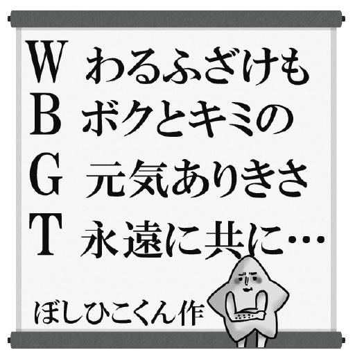 f:id:hira2shin:20160705211602j:plain