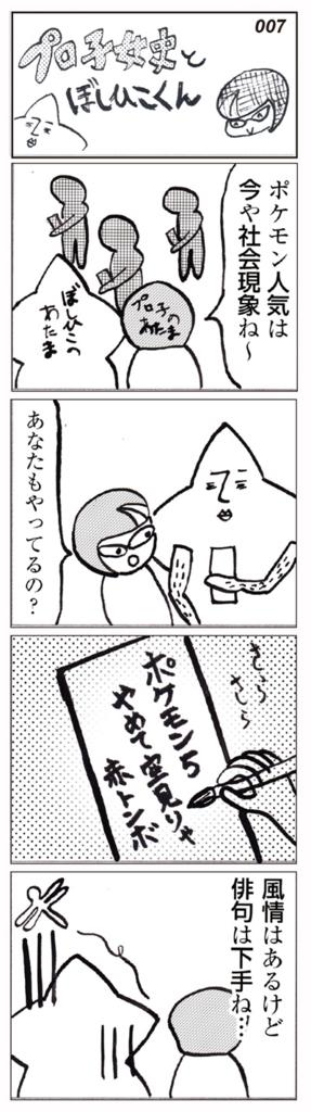 f:id:hira2shin:20160901134237j:plain