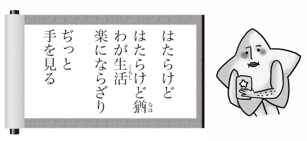 f:id:hira2shin:20160901142429j:plain