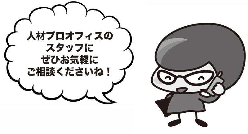 f:id:hira2shin:20160901142624j:plain