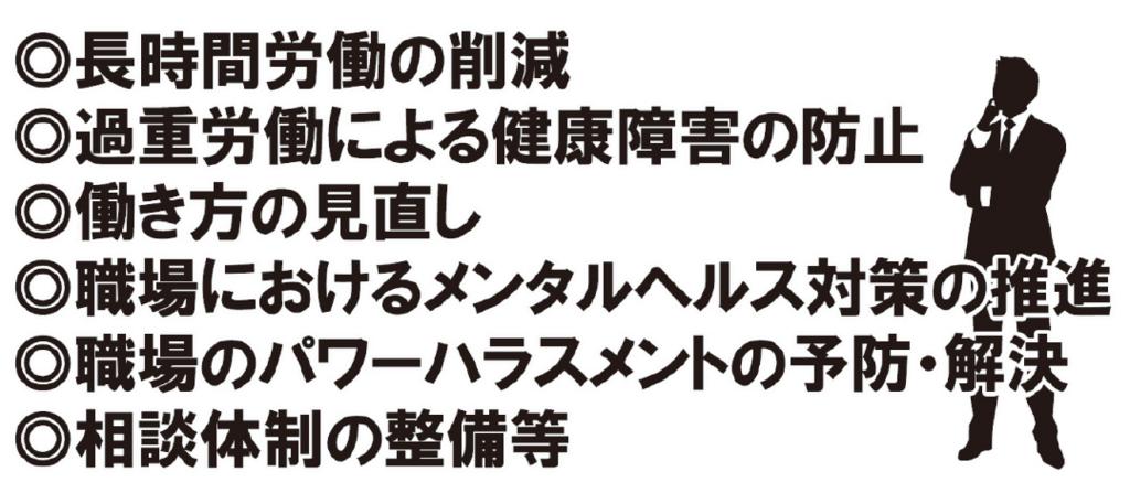 f:id:hira2shin:20170202092537j:plain