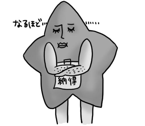 f:id:hira2shin:20170202093904j:plain