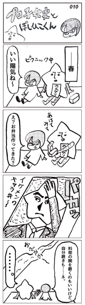 f:id:hira2shin:20170411194029j:plain