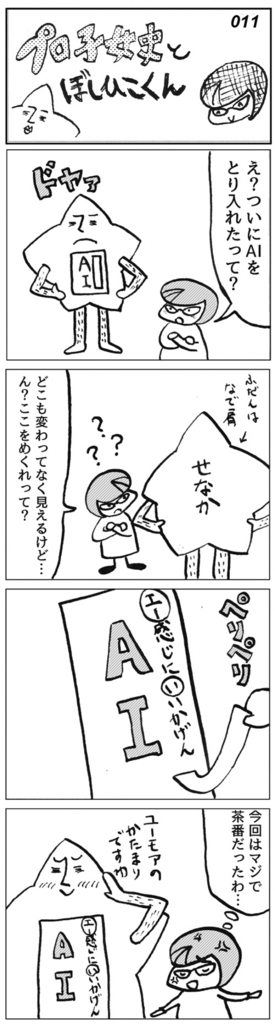 f:id:hira2shin:20170603175317j:plain