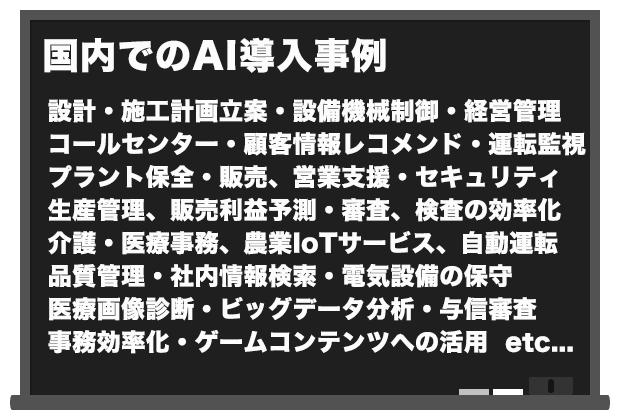 f:id:hira2shin:20170603175918j:plain