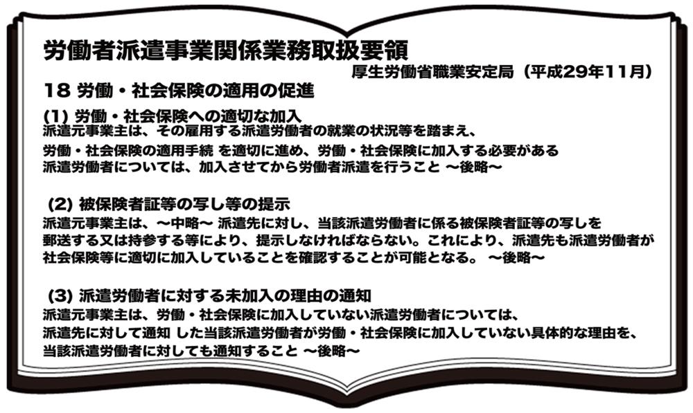 f:id:hira2shin:20171206090113j:plain