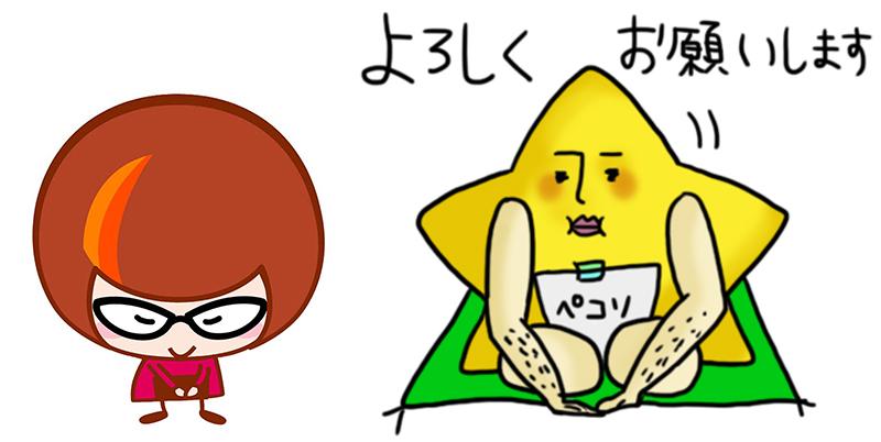 f:id:hira2shin:20171206090548j:plain