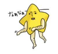 f:id:hira2shin:20200728201632p:plain
