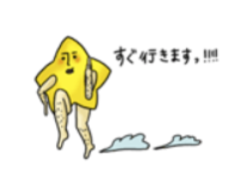 f:id:hira2shin:20200811235349p:plain
