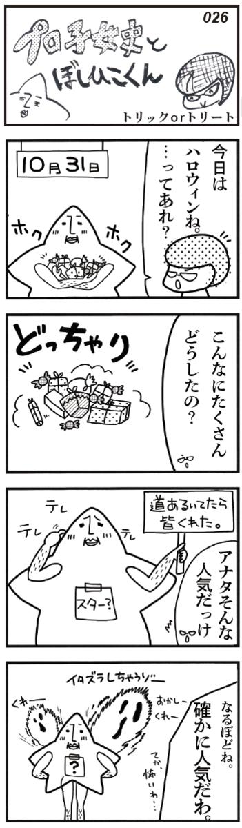 f:id:hira2shin:20181109174917j:plain