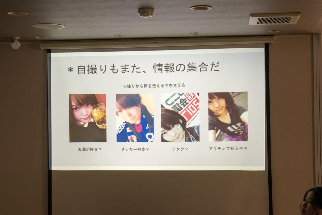 f:id:hira_ken:20170709180114j:plain