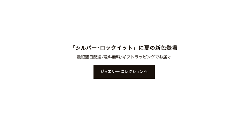 f:id:hiraba-k:20190709232643p:plain