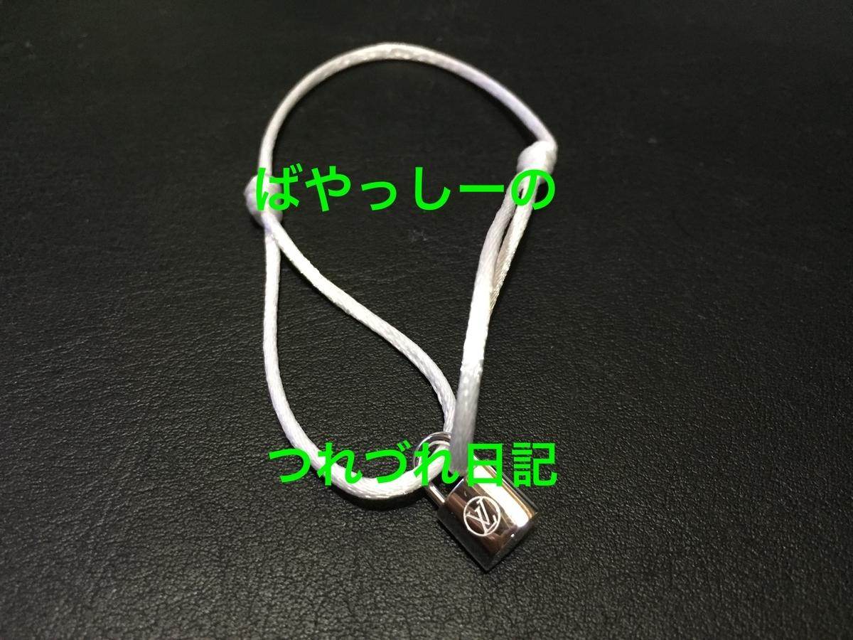 f:id:hiraba-k:20190813225513j:plain