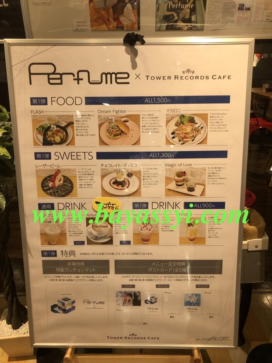f:id:hiraba-k:20190914230101j:plain