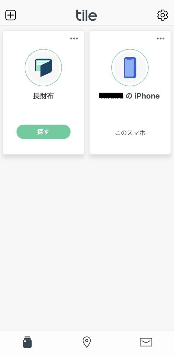 f:id:hiraba-k:20191115000657p:plain