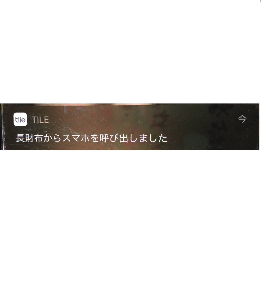 f:id:hiraba-k:20191115002656j:plain