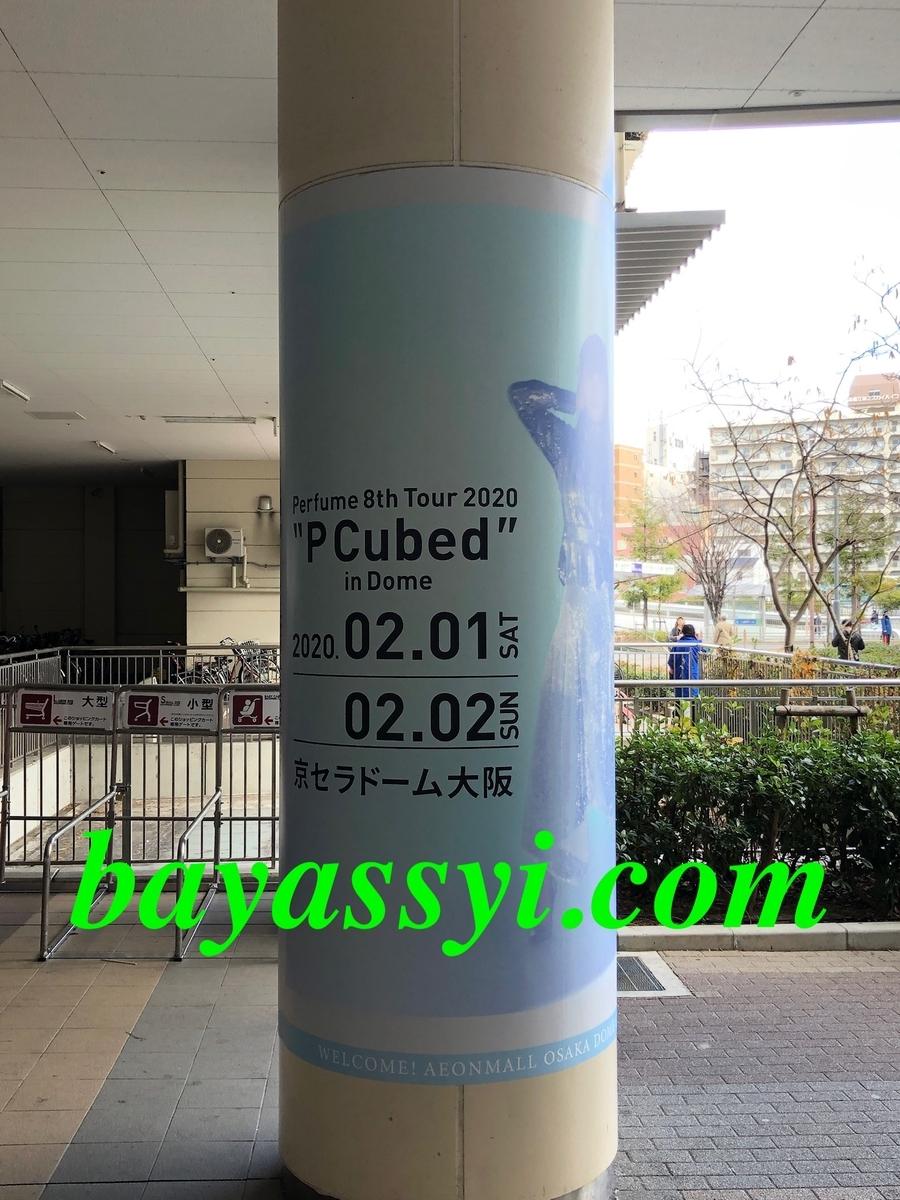 f:id:hiraba-k:20200204220916j:plain