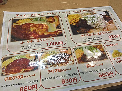 f:id:hirabarimaru:20160615211101j:plain
