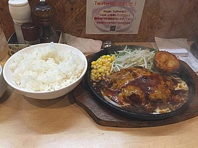 f:id:hirabarimaru:20160615211218j:plain