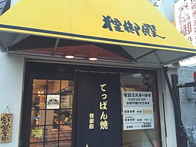 f:id:hirabarimaru:20160703142247j:plain