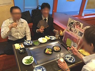f:id:hirabarimaru:20160703142500j:plain